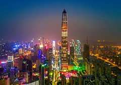 激荡四十年·深圳经济特区