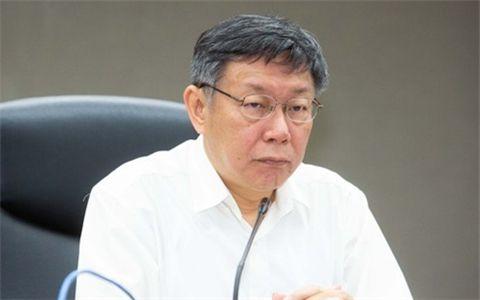 柯文哲连任台北市长有危险 原因是由于得罪了她?