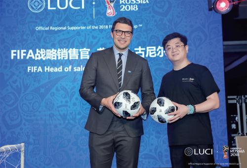 """LUCI携全球首款IOD视镜 亮相""""世界杯之夜"""""""