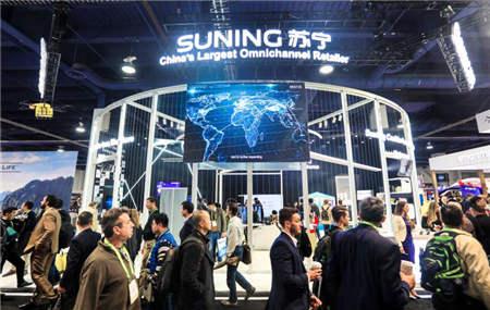苏宁亮相CES Asia 科技集团将迎来独立后首次战略发布