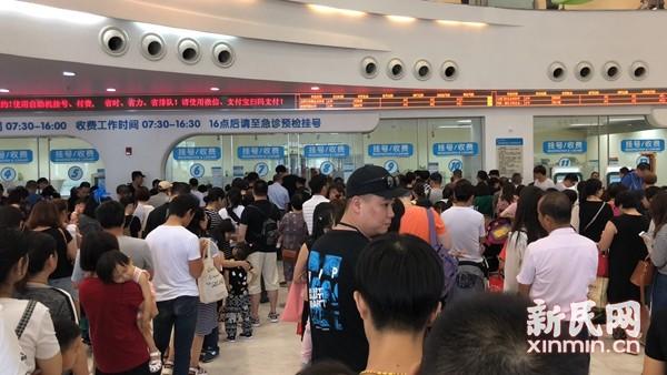 上海多家医院上午突遇医保卡无法结帐 患者需自费付费