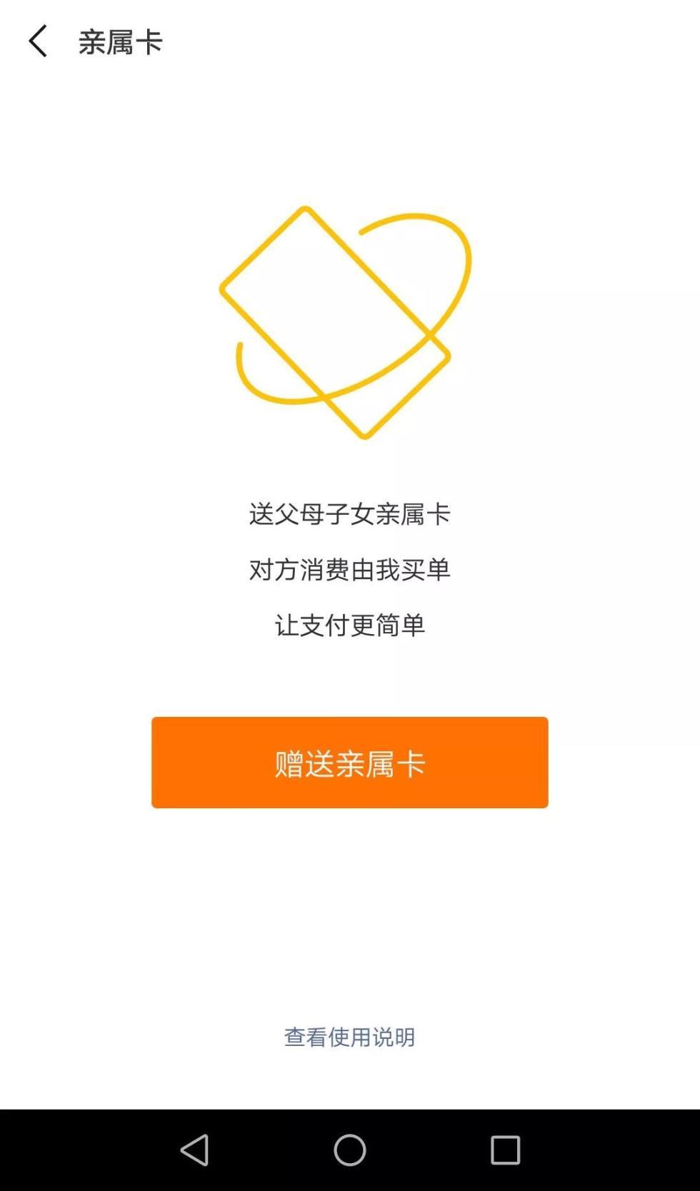 微信悄悄出新功能 网友:千万不能让女友知道
