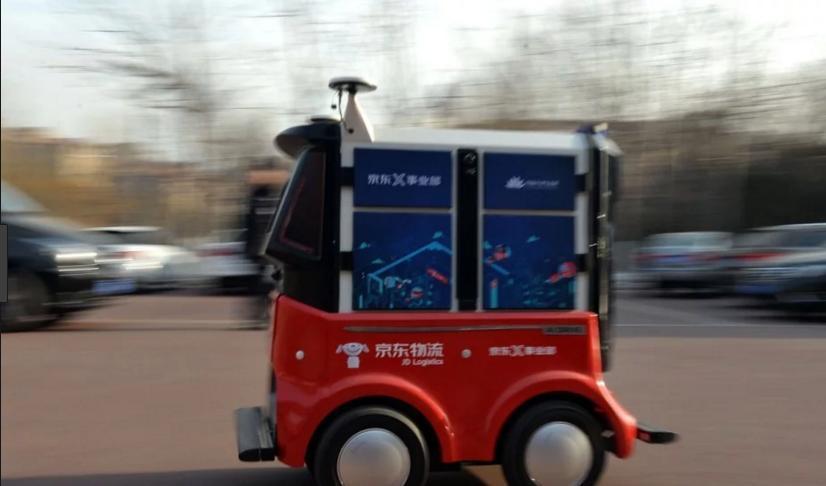 阿里京东大举投资无人机和机器人 升级物流网络