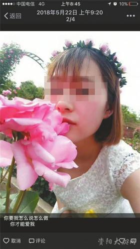 四川资阳21岁女护士失联 警方通报:前男友将其杀害
