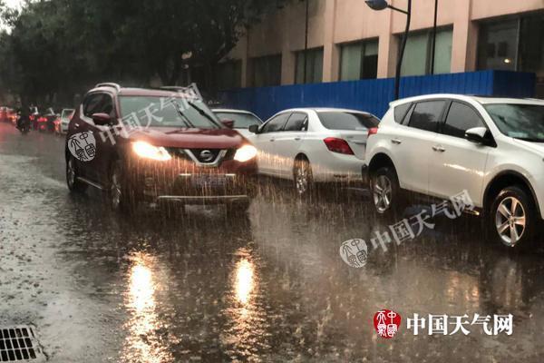 出门带伞!北京今明天有分散性雷阵雨或阵雨