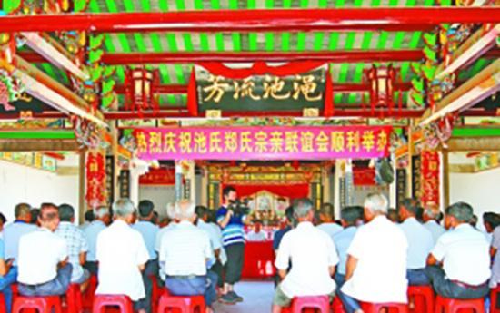 广东揭阳又有两村和解 破除数百年互不通婚陋习