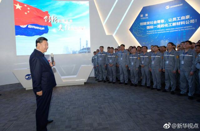 习近平:国企一定要改革,抱残守缺不行