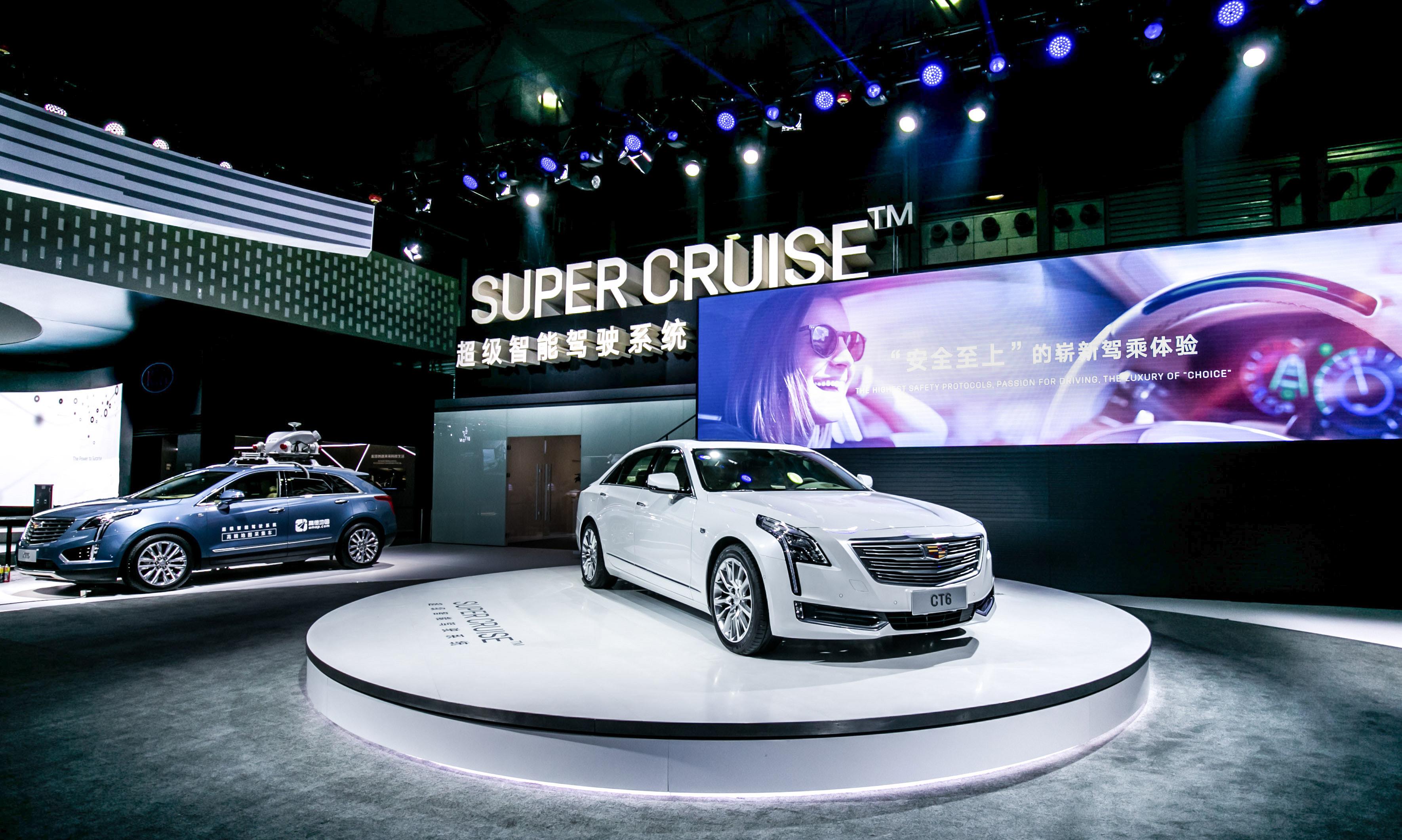"""""""放手""""领略未来 凯迪拉克Super CruiseTM超级智能驾驶系统正式中国首发"""