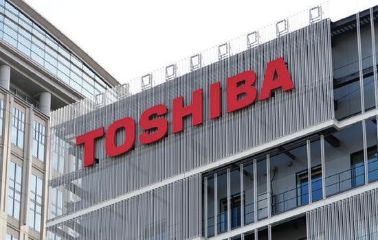 东芝将用7000亿日元回购股票 提升价值回报股东