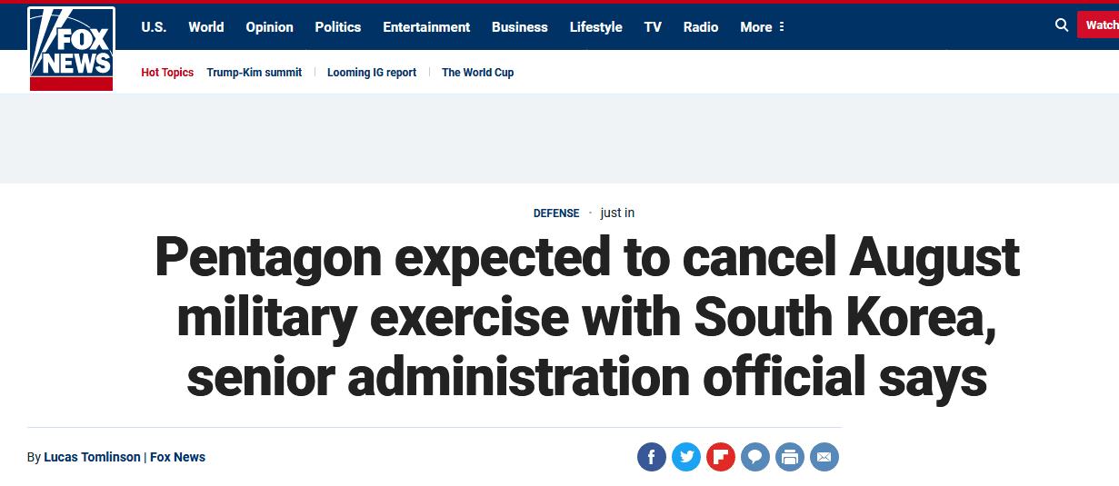 美媒:美官员称五角大楼有望取消8月份美韩军演