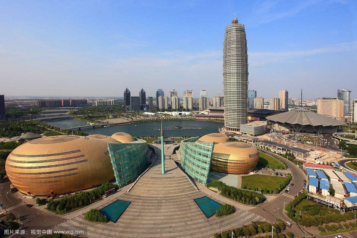 郑州智慧城市专家智库成立