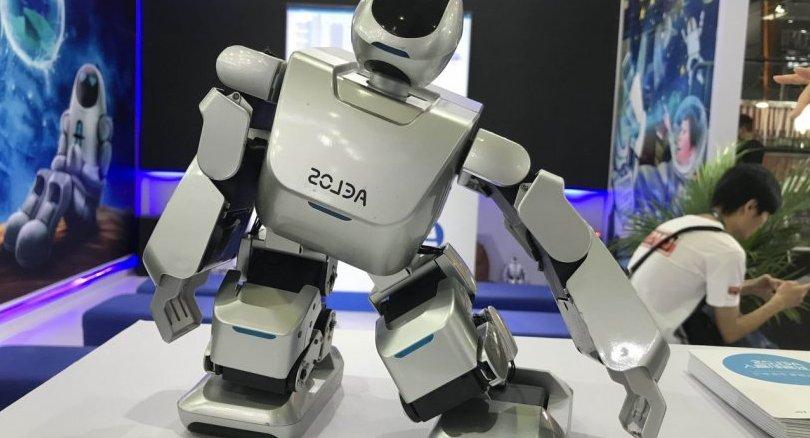 2018 CES亚洲展上海开幕 5大关键技术引关注