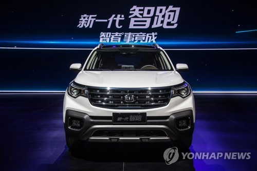 起亚携手腾讯 为中国市场打造车载信息娱乐系统