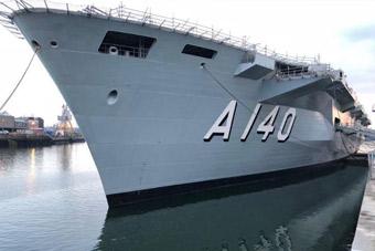 巴西海军新航母曝光 已经刷上舷号准备服役