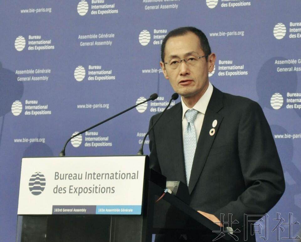 日本大阪申博迎来最后冲刺 派出诺贝尔奖得主进行陈述