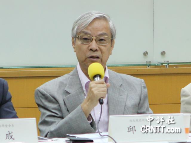 台教授警告蔡英文:单押美国是台当局最大警讯!