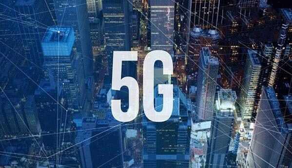 首个5G国际标准正式发布 首款5G手机2019年推出