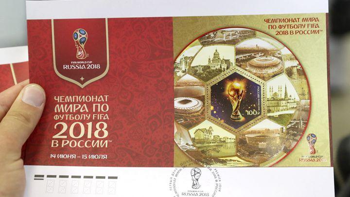 俄罗斯推出世界杯主题明信片 迎接大赛到来