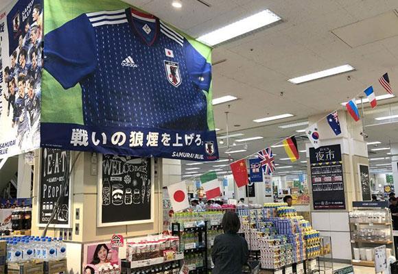 日本商场世界杯主题区吸引顾客