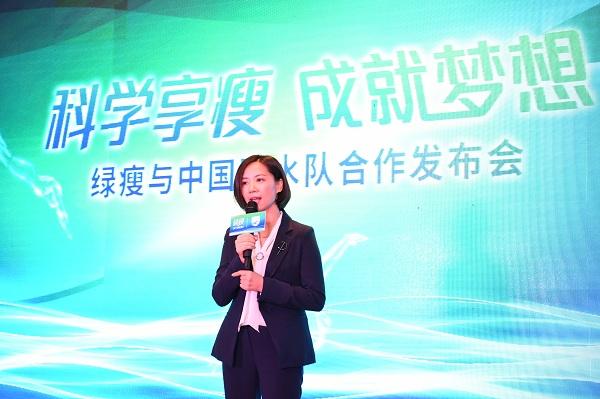 绿瘦集团副总裁王燕发布双方合作TVC《科学成就梦想》.jpg