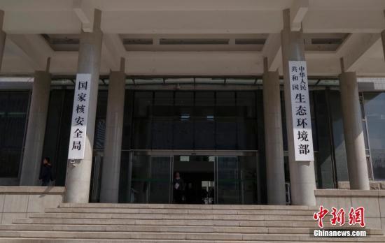 石家庄一企业无证排污被罚多次仍未停产 法人已被拘