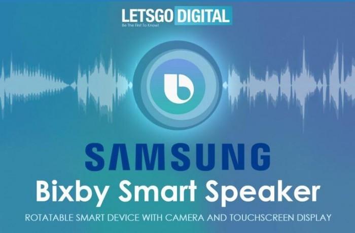 三星专利曝光Bixby音箱外观设计和部分功能