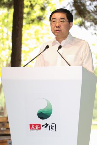 """北京""""2018森林中国大型公益系列活动""""正式启动"""