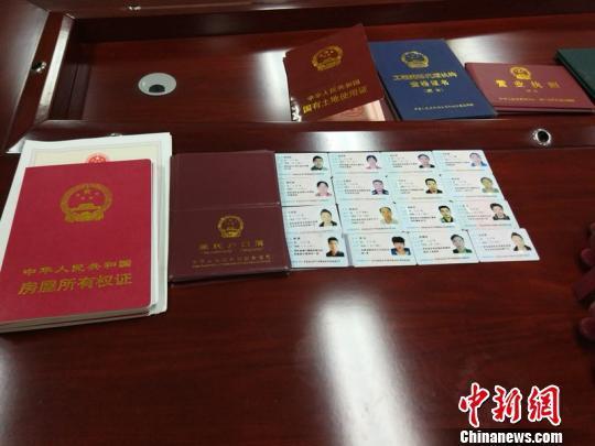 贵阳警方捣毁一制销假证的犯罪团伙 查获2000余枚假章