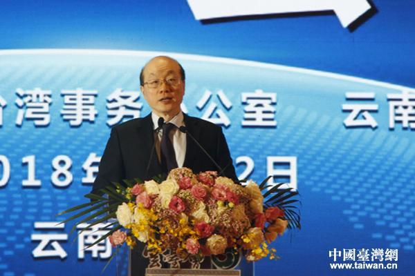 国台办主任刘结一在第七届云台会开幕式上的致辞