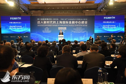 上海副市长周波:建设上海国际金融中心的挑战空前激烈