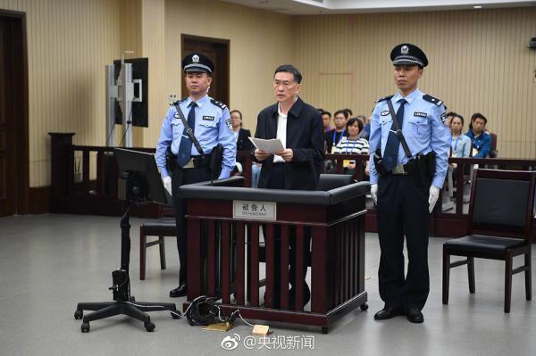 """除了杨崇勇,""""2亿元贪官俱乐部""""至少还有这些人"""