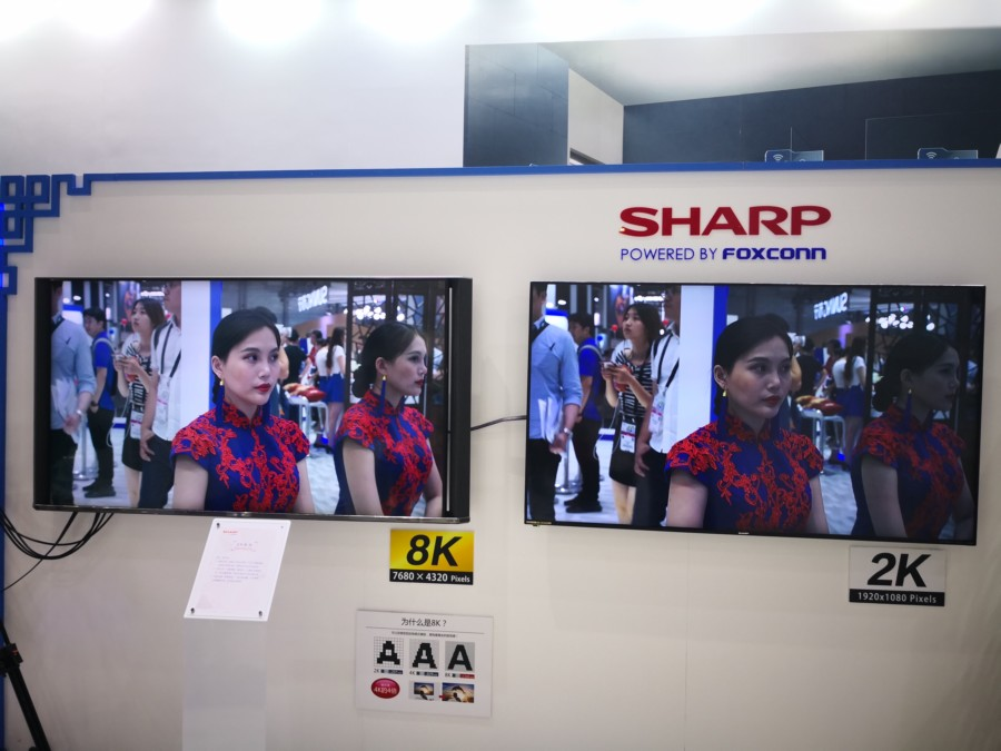 陈振国:夏普8K+5G生态逐步成熟 引领生活进入新阶段