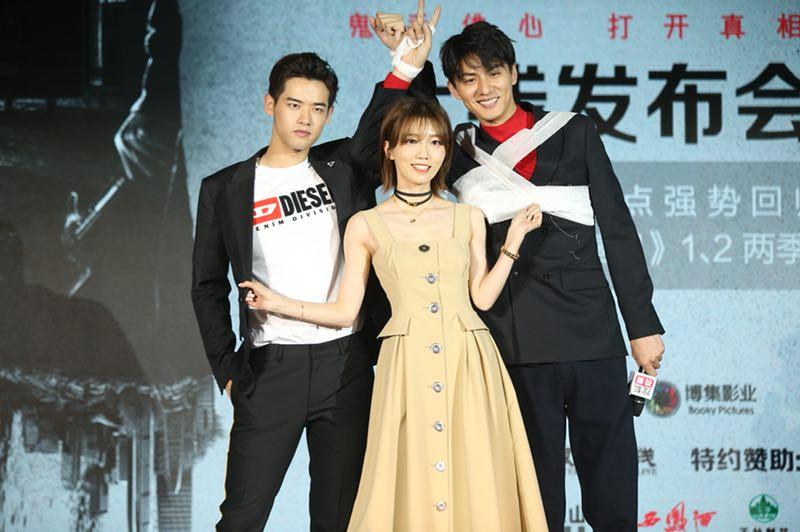 搜狐视频《法医秦明2》定档6.15 制作演员双升级
