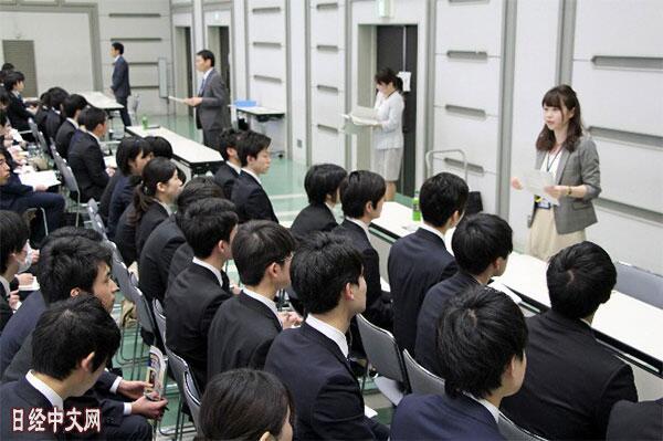 人手短缺太严重 日本要允许国家公务员兼职了