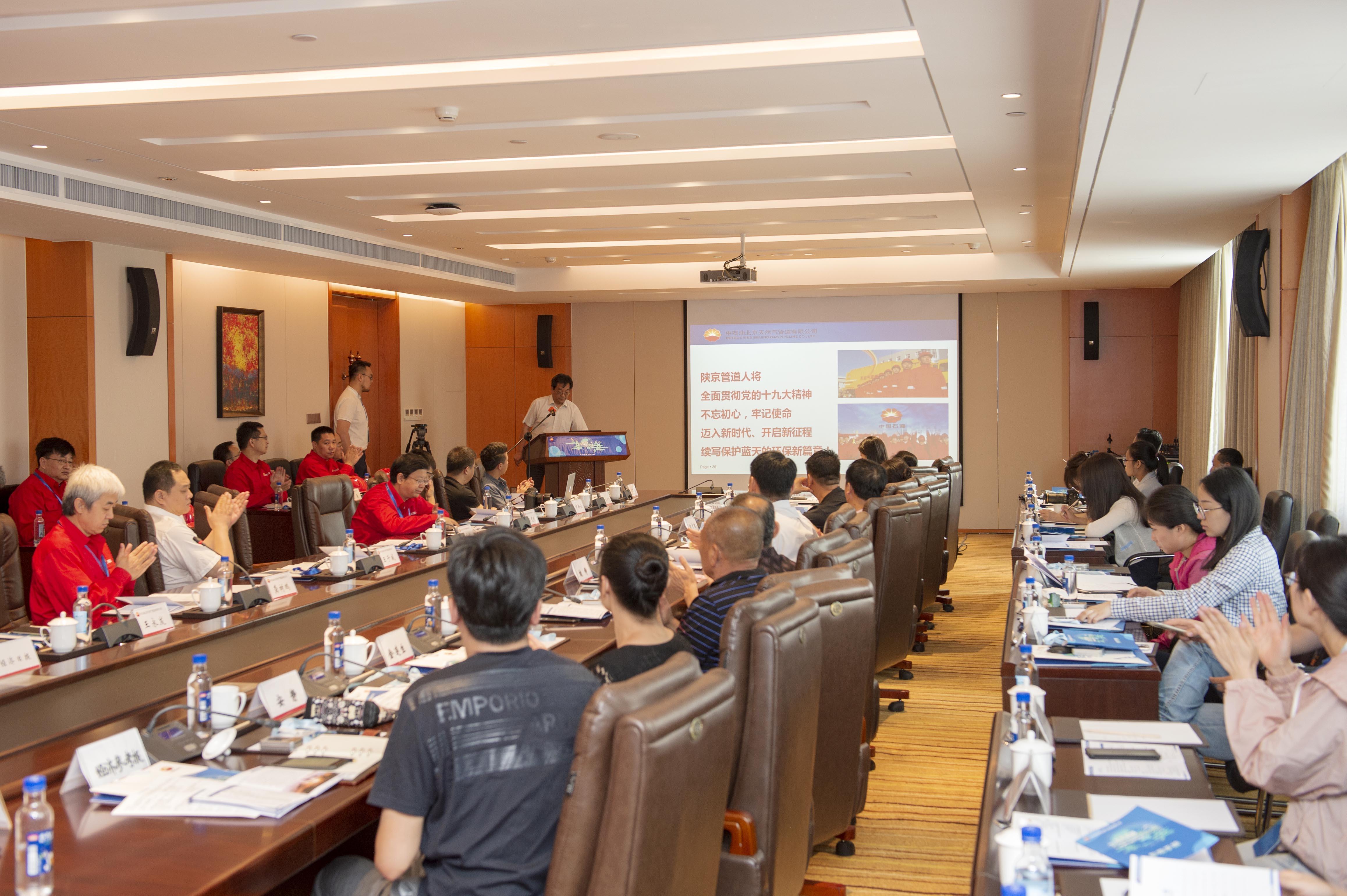 """中国石油开放日:构建绿色智能化管道 保障首都""""城市供气生命线"""""""