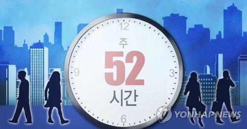 韩国缩短工时新法下月施行 民众生活产业一线将生巨变