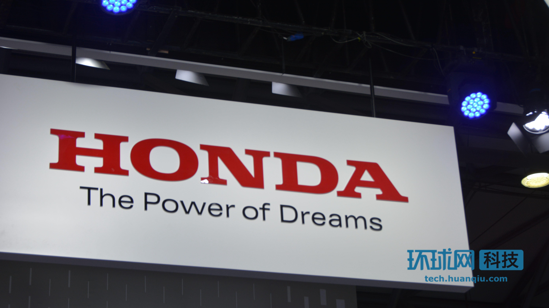强化与中企关系 本田加入百度自动驾驶开发计划