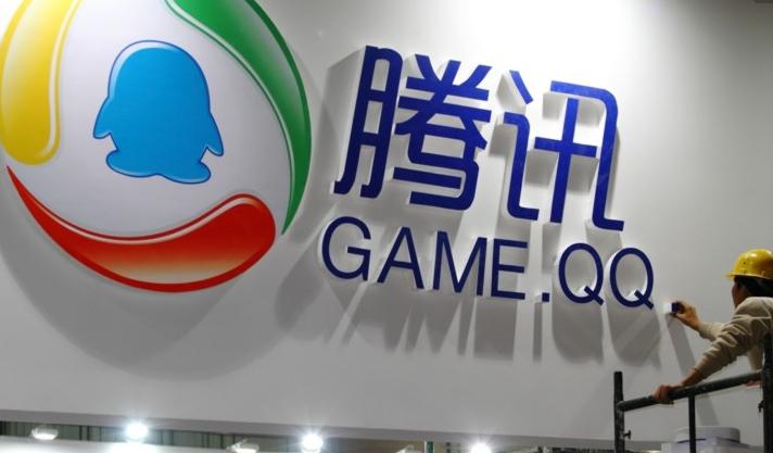 QQ兴趣部落被曝现侮辱英烈内容 腾讯回应:已删除