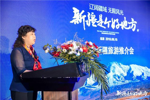 新疆澳门永利系列活动亮相2018北京国际澳门永利博览会