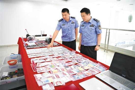 """警方斩断特大诈骗黑""""产业链""""犯罪网络 刑拘110人"""