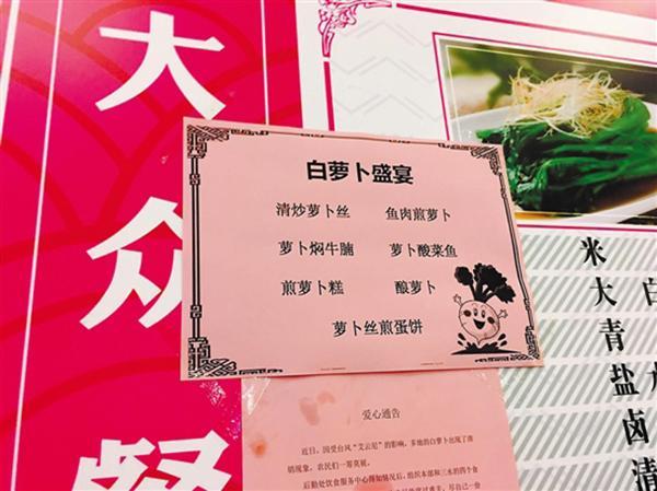 """暴雨致萝卜被淹,广州两高校伸出""""援嘴""""五天吃掉上万公斤"""