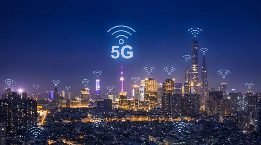 5G标准来了!平安彩票pa5.com预计投资1.5万亿用户数5.8亿