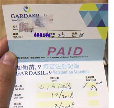 """赴港打九价HPV疫苗遇尴尬:""""断供""""后中介涨价两三倍"""