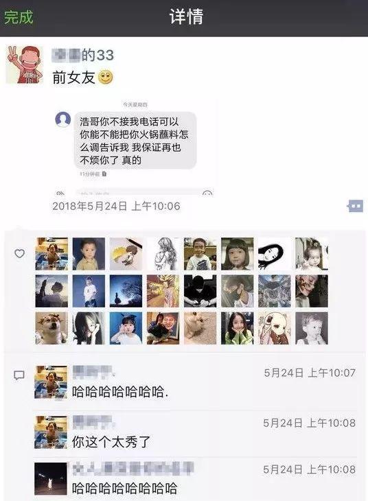 """一碗让前女友""""恋恋不忘""""的火锅蘸料 迷倒全国网友"""