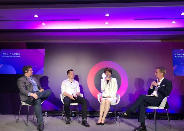 AWA圆桌论坛:数字时代未来已来,亚太创新动力何在?
