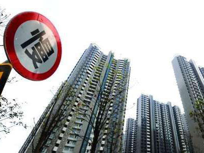楼市调控继续加码 供需矛盾加剧或致摇号买房常态化