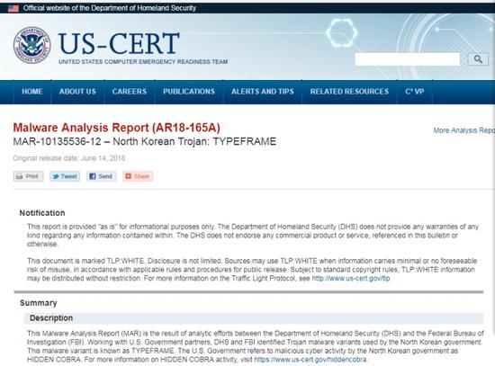 美国针对可能来自朝鲜的新型恶意软件发出新警告