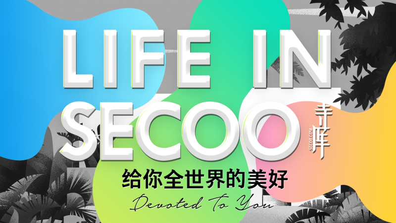 参展北京国际家居展 寺库用艺术诠释新家居生活