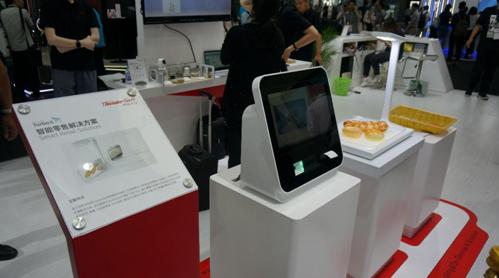 中科创达智能零售解决方案亮相CES Asia