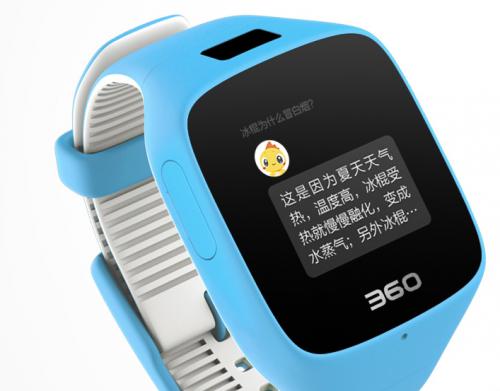 360儿童手表去哪买? 全网618优惠全攻略
